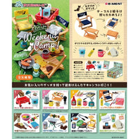 Petit Sample Let's Go Weekend Camp Re-Ment Miniature Doll Furniture