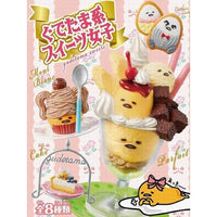 Gudetama Sweets Rement 1.5-Inch Miniature Collectible Toy - #2
