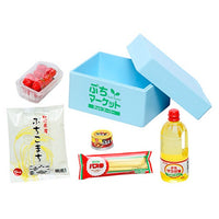 Petit Supermarket Rement Miniature Doll Furniture