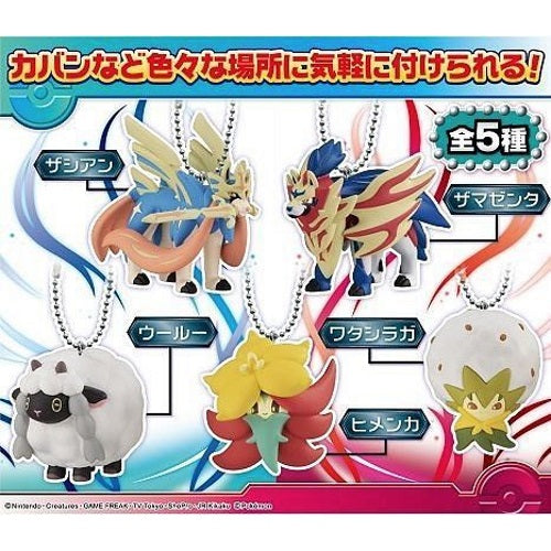 Pokemon Sword And Shield Takara Tomy Ball Chain Mascot Collection Key Chain