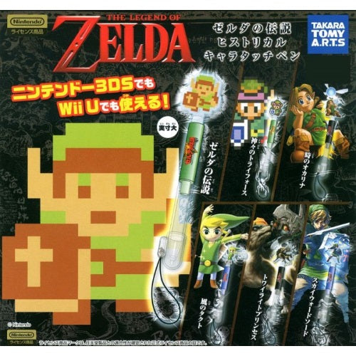 Nintendo The Legend Of Zelda 3DS Historical Stylus Pen