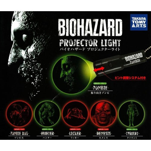 Biohazard Resident Evil Takara Tomy Projector Light Key Chain