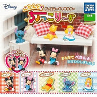 Disney Japan Petanto Chokkorizu Sitting Mini-Figure