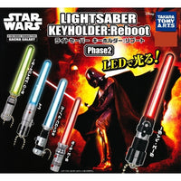 Star Wars Light Up 3-Inch Lightsaber Phase 2 Key Chain