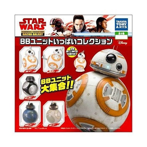 Star Wars The Last Jedi Gacha Galaxy Mini-Figure