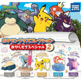 Pokemon Useful Goods Collection Takara Tomy Mini-Figure