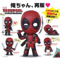 Marvel Deadpool Figure Collection Takara Tomy Arts 1.5-Inch Mini-Figure