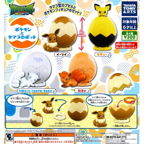Pokemon Egg Pot Collection 1.5-Inch Takara Tomy Arts Mini-Figure