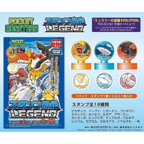 Pokemon Retsuden Legend Series Takara Tomy Circle Stamper