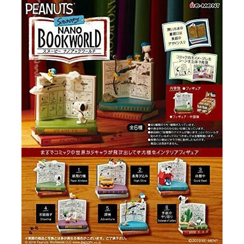 Peanuts Snoopy Nano Bookworld 2.5-Inch Rement Collectible Figure
