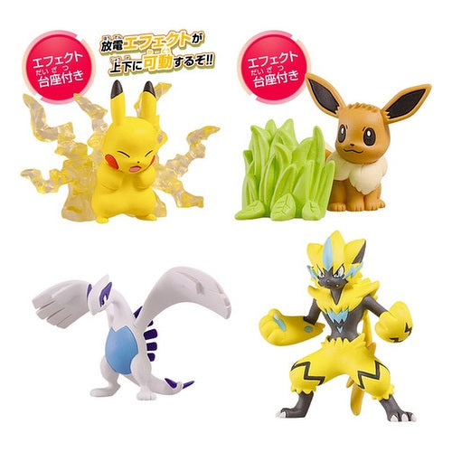 Pokemon Capsule Act Movie 21st Ver. 2-Inch Mini-Figure