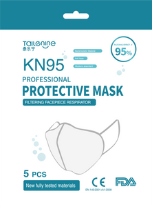 KN95 Mask - 5 Count