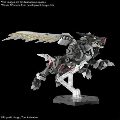 Digimon Figure-rise Standard BlackMetalGarurumon (Amplified)