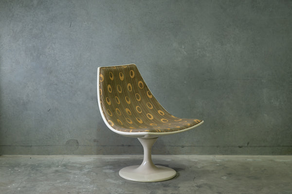 Lowback Lounge Chair - Olive