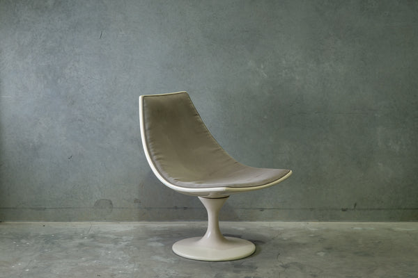 Lowback Lounge Chair - Brown