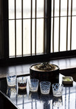 Tea Cup Lattice - Hirota Glass - Shop Now at Sans Tabù