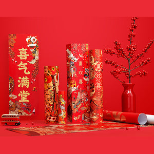[China Special] Chinese New Year Spring Couplets