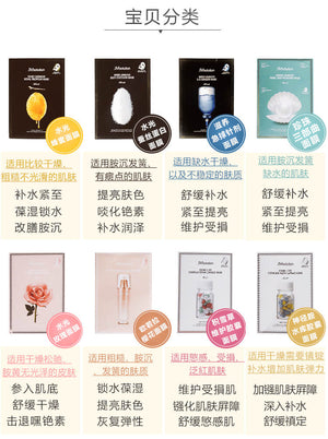 [Korean Best Seller] JM solution Honey Luminous Royal Propolis Mask