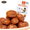 [China Top Brand] FYN Huai Rou Roasted & Peeled Chestnut