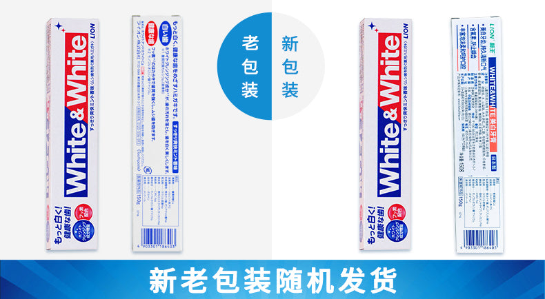 Japan Lion White&White Toothpaste Dental daily use whitening teeth