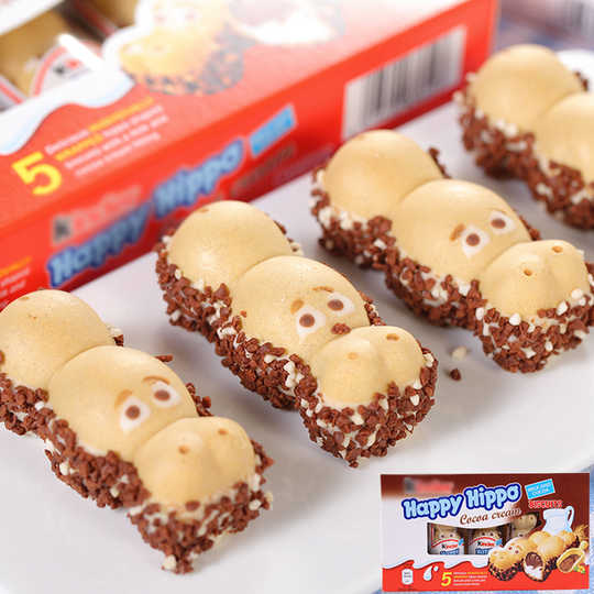 [BEST Seller] Kinder Happy Hippo Milk Chocolate