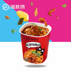 [China Imported] HDL  Beef Noodles