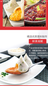 [Hongkong No.1] Four Sea Fish Roe Fish Ball 240g