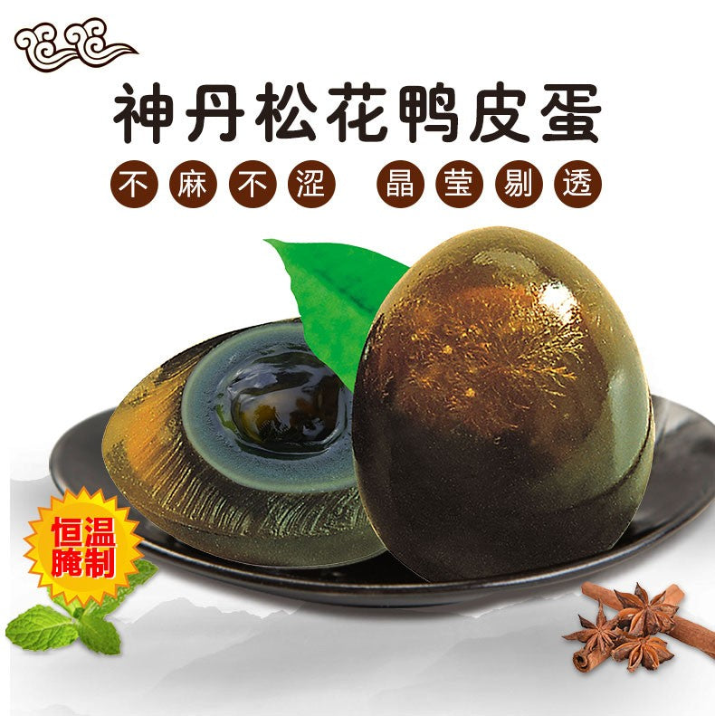 [China N0.1 Brand] ShenDan Century Egg 4pc/Box
