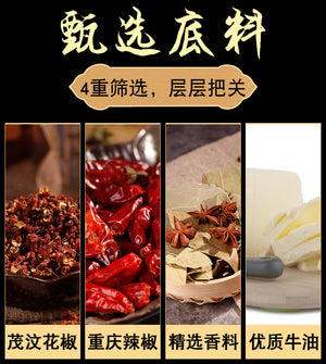 [China Top Brand] Sze Chuan Spicy stock(De Zhuang) (Export Quality)