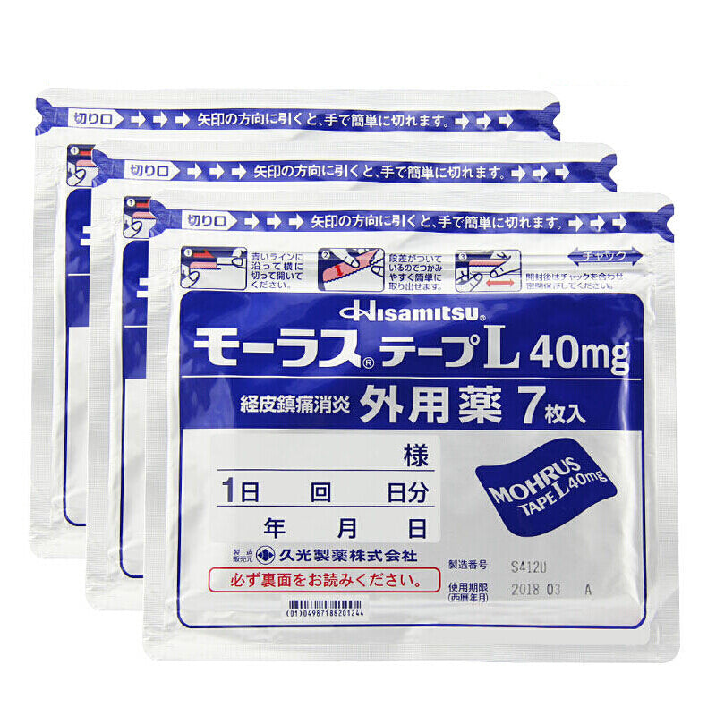 [Japan Imported] Hisamitsu Mohrus Tape L 40mg Muscle Pain Arthritis Relief Ketoprofen