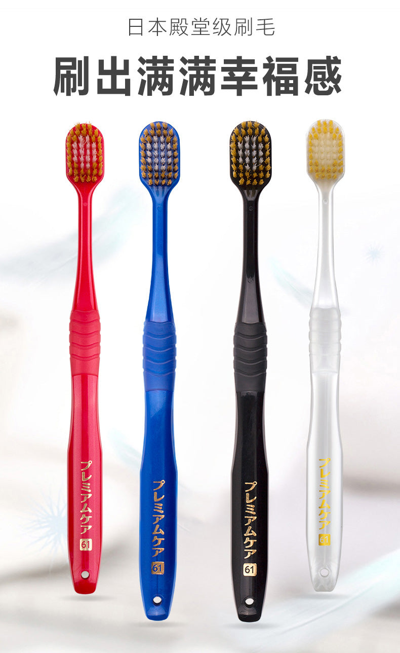 [Japan Top Brand] Ebisu Premium Care Toothbrush