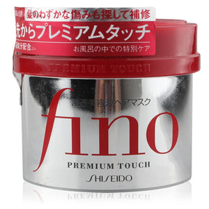 [Japan No.1] Shiseido Fino Premium Touch Hair Essence Mask 230g