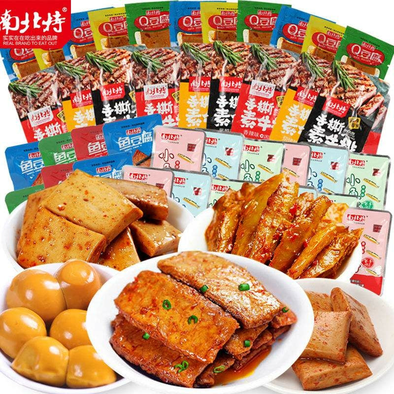 [China Special] NBT Vegetarian Steak & other series of spicy snack