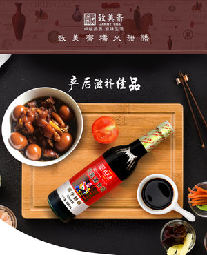 [China Special] Jammy Chai Sweetened Vinegar 630ml