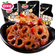 [China Special] KSW Spicy Sliced Lotus Root