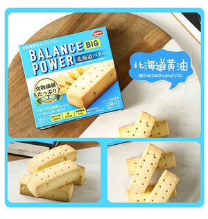 Japanese Hamada Balance Power Biscuit
