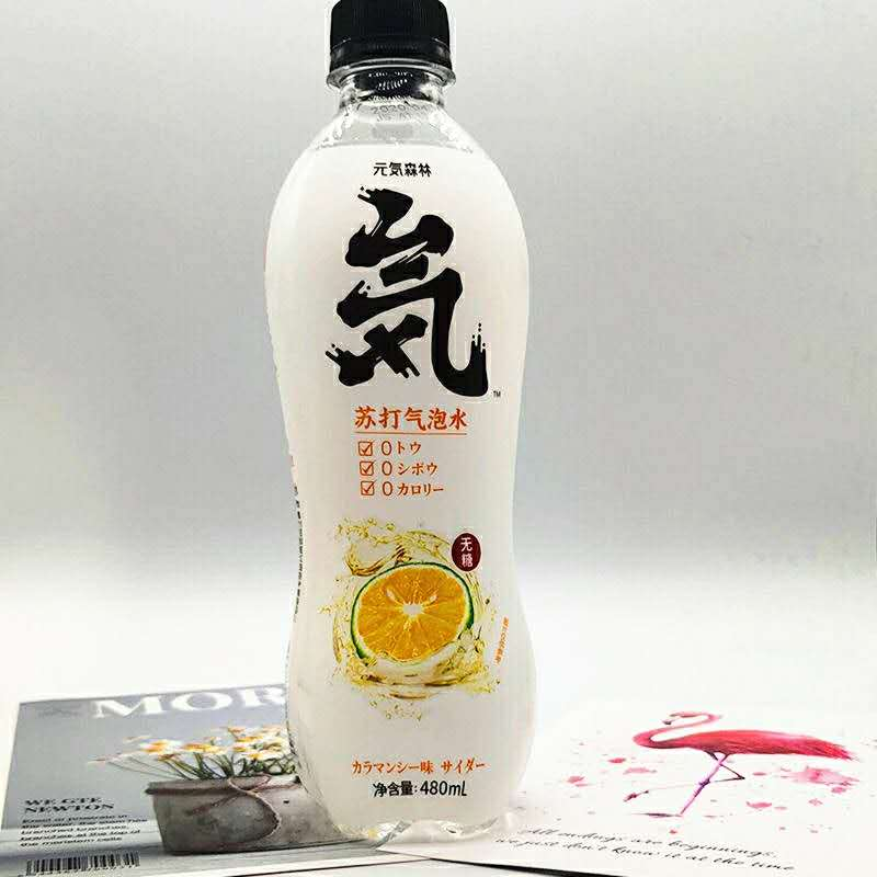 [China Heat] Genki Forest Cucumber Soda Water 480ml