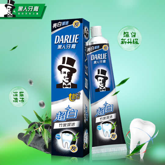 Darlie All Shiny White Mineral Salt Toothpaste(Bamboo charcoal)