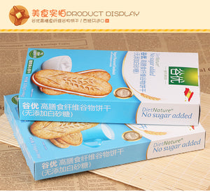 [Spain No.1] Gullon Diet Nature Yogurt Flavored Sandwich No Sugar Added