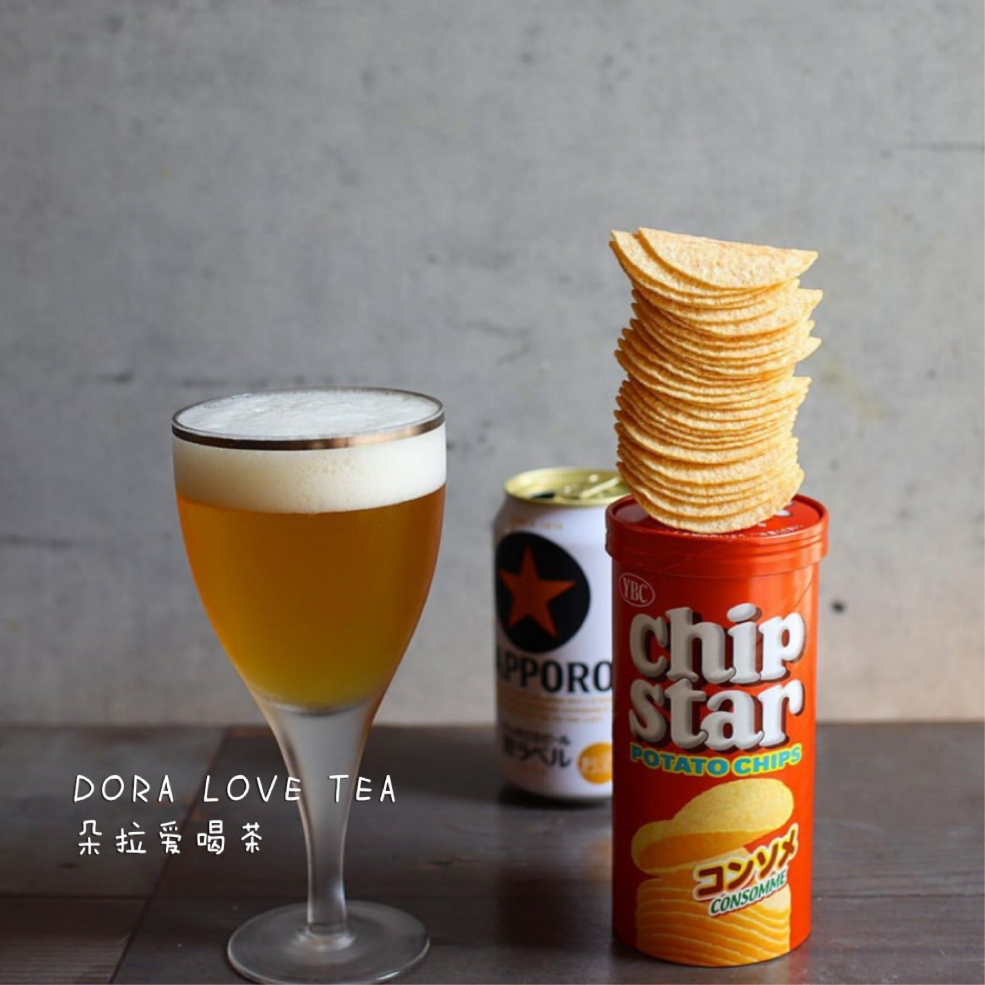 [Japan BEST Seller] YBC Chip Star 50g
