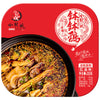 [China Best Seller] Xiao LongKan Classic Instant Spicy Hotpot 418g