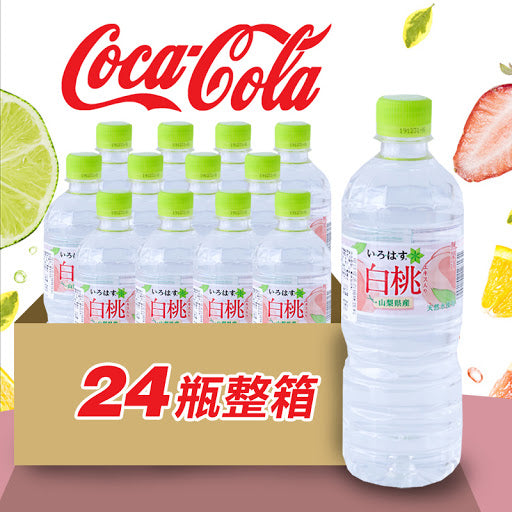 [Japan Special] Coca-Cola I-LOHAS White Peach Water 555ml