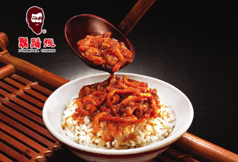[Taiwan Special] Formosa Chang Pre-packed Braised Pork sauce
