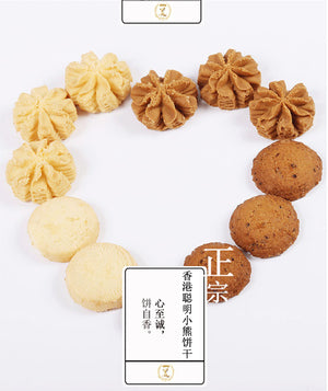 Pre-Sale [Hongkong MUST Try] Jenny Cookie 4 mix (SMALL) 320g