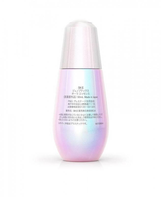 SKII SK2 肌源鑽光精華 GenOptics Aura Essence Serum 50ml