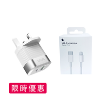 Load image into Gallery viewer, Apple Lightning to USB-C + Hoco PD + QC 3.0 快速充電套裝