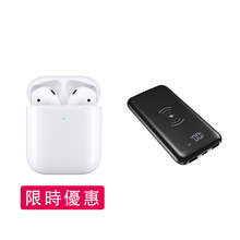Load image into Gallery viewer, AirPods 配備無線充電盒 + Dodocool 10000mAh 充電套裝