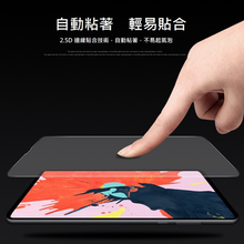 Load image into Gallery viewer, Apple 2019 iPad 10.2inch - 32GB Wifi 版