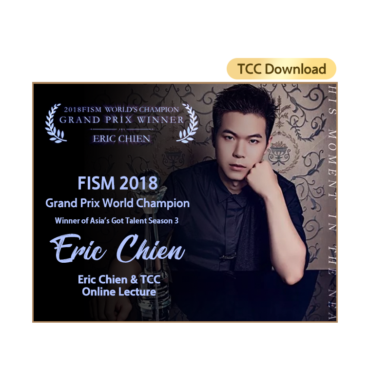 ERIC CHIEN ONLINE LECTURE BY TCC (ENGLISH SUBTITLES)