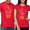 Sprinklecart I'm Her Beast I'm His Beauty Combo Couple T Shirt | Cotton T Shirt
